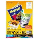 【コクヨ】LBP用紙マット紙標準A4 100枚 LBP-F1210 1