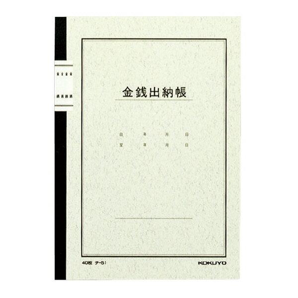 That note-book A5 money balance book JI-51 N ◆ ◆