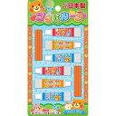 ◆◆【トーヨー】プラバルーン(HappyBear) 200284【子供】【おもちゃ】【工作】【風船】【日本製】