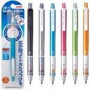 三菱鉛筆 【クルトガ】 シャープペン M5-450 1P 【名入れ】【キャラクター】【文具】【文房具】【筆記用具】【ステーショナリー】【安全設計】【0.5mm芯】【シャープペンシル】