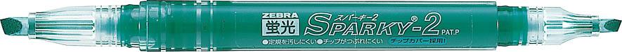 ◆ ◆ fluorescent Sparky 2 Bluegreen