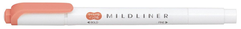 That mild liner mild vermilion ◆ ◆
