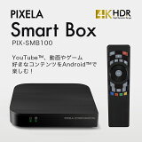 PIXELA Smart Box (ピクセラオンラインモデル) PIX-SMB100