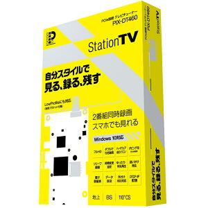 PIX-DT460パッケージ画像