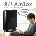 PIXELA(ピクセラ) Xit AirBox(サイト エアーボックス) XIT-AIR110W