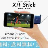 ピクセラ(PIXELA) Xit Stick (サイト・スティック) XIT-STK200