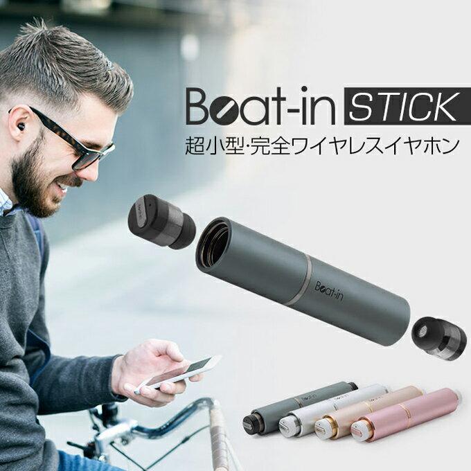 PIXELA(ピクセラ) Bluetoothワイヤレスイヤホン Beat-in Stick(ビートイン スティック)ゴールド