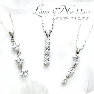 Long / trilogy CZ diamond silver necklace fs3gm