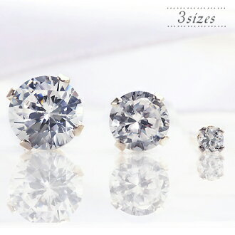 ★ SALE ★ s 88% off» 16044 set sold! CZ diamond ユニセックスシルバースタッド Pierce (past two) (Erie スキンジュ) fs3gm