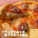 フランクフルトの粒マスタード添え(トマトソース)Sサイズ(直径約20cm)ピザフランクフルトと粒マスタードの王道コンビ!!パリッ!!とフランクフルトに良いアクセントがきいたピザ