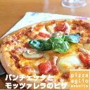 パンチェッタとモッツァレラのピザ(トマトソース)Sサイズ(直径約20c...