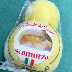 スモーク・フレッシュチーズ スカモルツァ・アフミカータ