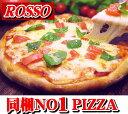 ピザ ★人気NO1ピザ★マルゲリータPIZZA(20cm)★ 【kyugru】【RCP】