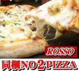 ピザ★シーフード PIZZA★ 【RCP】【マラソン201402訳あり】