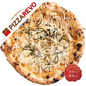 【照り焼きチキン】PIZZAREVO、ピザレボ、オリジナルピザ、冷凍ピザ、冷凍、激安、ピザ、旨い、...