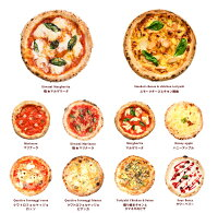 【SMD】選べる5枚プレミアムピザセット!ピザレボ単品メニューの中から好きなピザを5枚チョイス!【楽ギフ_包装】【楽ギフ_のし】【楽ギフ_のし宛書】【楽ギフ_メッセ】【楽ギフ_メッセ入力】