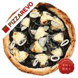 イカ墨のガーリックチーズPIZZAREVO ピザレボ 冷凍食品 冷凍ピザ チーズ ナポリピザ ピッツァ 生地 セット ギフト 贈答品4種のイカ墨ピザは珍しくパーティーなどには大変喜ばれるピザです☆ イタリア