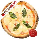 【佐川出荷専用カート】【ピザの日】チーズが2倍!超極マルゲリータ【冷凍ピザ専門店】【iR】