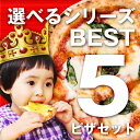 Best5set-s