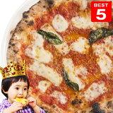 【佐川出荷専用カート】選べるシリーズ!BEST5セットPIZZAREVO ピザレボ 冷凍食品 冷凍ピザ チーズ ナポリピザ ピッツァ 生地 セット ギフト 贈答品