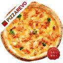 【博多なごみ鮭明太】PIZZAREVO、ピザレボ、ナポリピザ、冷凍ピザ、冷凍、ピザ、ピッツァ【冷凍...