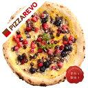 Pizza2047_00