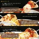 【送料込み】おためし3枚ピザセット※北海道、沖縄は別途送料 2