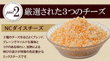 https://image.rakuten.co.jp/pizzatime/cabinet/com/com-point04.jpg