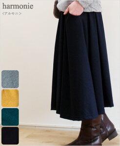 アルモニ ポケット スカート ラッピング ギャザー