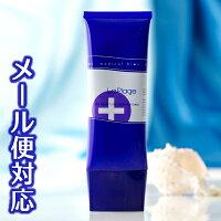 EGFモイスチャーリペアフォーム洗顔フォーム1
