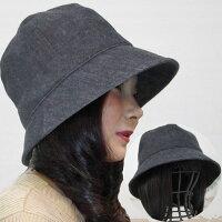 抗がん剤帽子/医療用帽子【送料無料】デニムクロッシェブラック