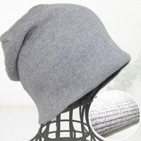 抗がん剤帽子/医療用/ヘビーニットキャップグレー