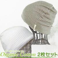 抗がん剤帽子オーガニックコットン医療用帽子ボーダーシャロット黒×サックス