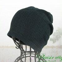 医療用帽子【送料無料】レディース/メンズ薄手夏用軽い日本製サマーニット帽子グリッチワッチ