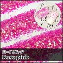 6角ホログラム「ローズピンク」5g入り【業務用】