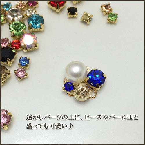 お花の透かしパーツ「ゴールド」13mm×60枚入り【業務用】