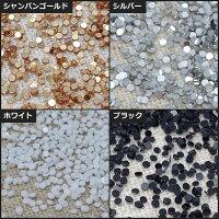 全4色・ラウンド(丸)ホログラムチップ1mm/0.5g入り(約1000枚)