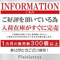 マイクコンデンサーマイクiphoneマイク高音質ゲーム実況配信者用ps4スタンドマイク【改良版】Plaisiureux
