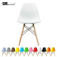 ダイニングチェアイームズチェア全8色送料無料木脚イームズチェアイス椅子シェルチェアおしゃれ北欧dswパッチワークデザイナーズリプロダクトデザイナーズチェア