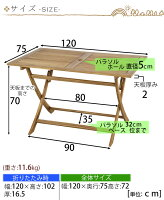 【レビューを書いて5%OFF♪】【送料無料】『ニノ折りたたみテーブル』