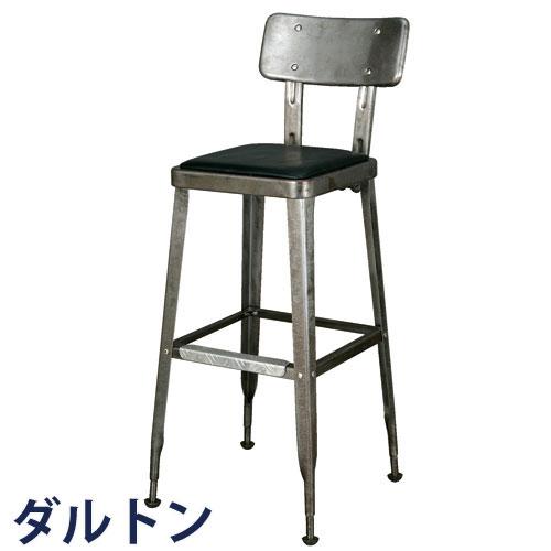 DULTON ダルトン スタンダードバーチェアー 無塗装 カウンターチェア チェアー イス 椅子 カウンターチェアー チェア バーチェア バーチェアー ハイチェア ハイチェアー カウンター椅子 スチール製 おしゃれ 背もたれ付き かっこいい シンプル ダイニング