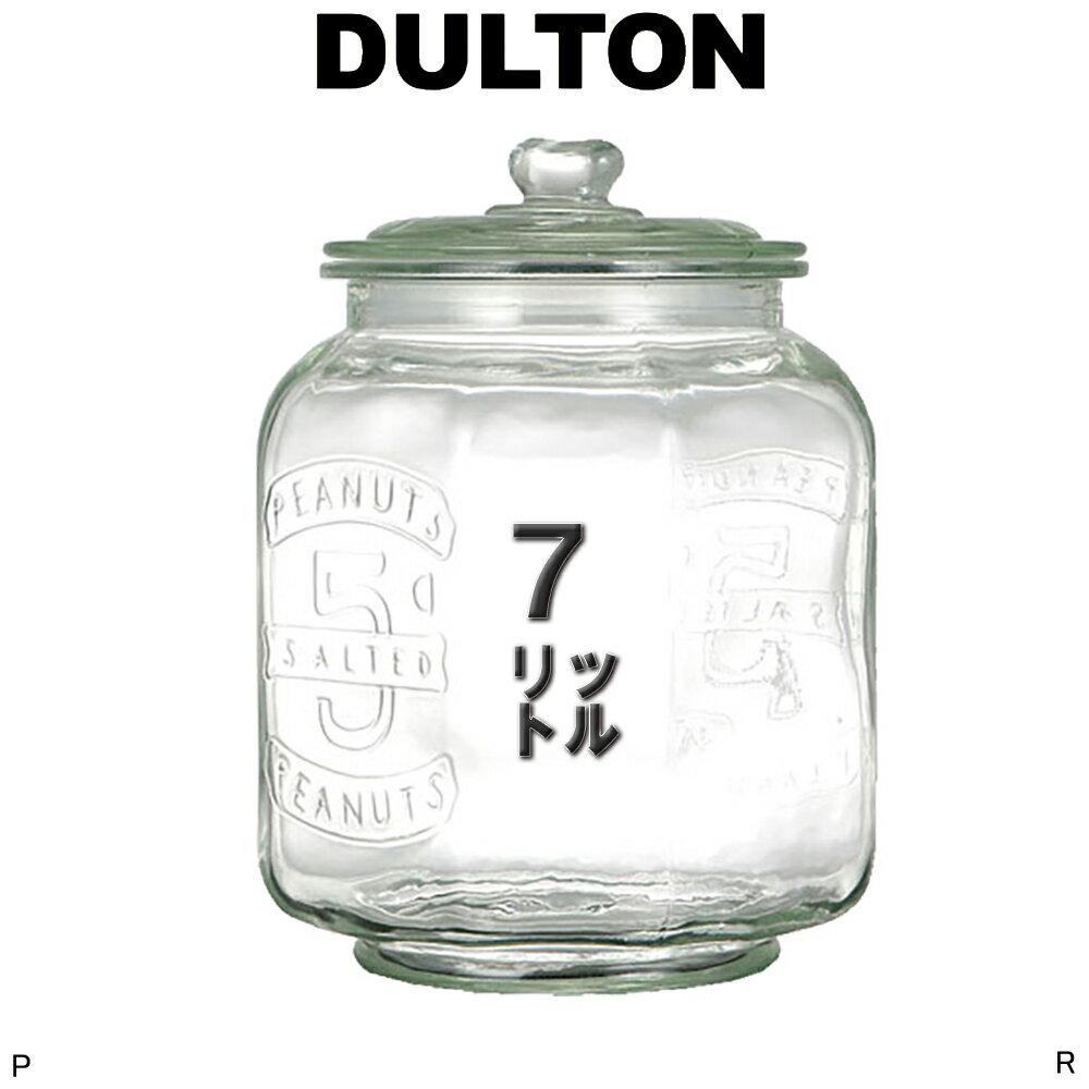 【ガラス クッキージャー】 GLASS COOKIE JAR ぼってりフォルムの人気者 ガラス瓶 ガラス容器 ビン 米入れ 米びつ スットク容器 お菓子入れ 蓋付き 7L おしゃれ シンプル ロゴあり インテリア 北欧 収納 雑貨 ガラスジャー