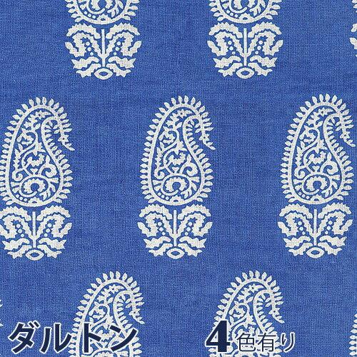カーペット・カーテン・ファブリック, ソファカバー・イスカバー  PRINTED MULTI CLOT 100 150225