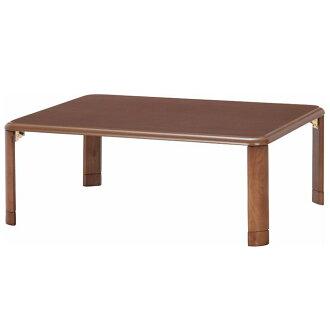 高抬腿表樣式表表木色調的木材折疊折疊折疊腿,彎曲