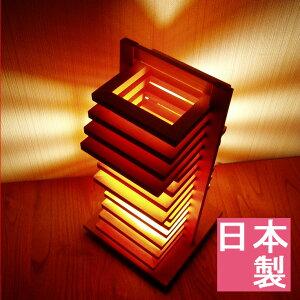 『テーブルライト』 間接照明 テーブルランプ インテリアライト 卓上ランプ フロアランプ フロアライト 照明器具 卓上照明 卓上ライト ムード照明 オシャレ おしゃれ 和室 木製 モダン 癒し オブジェ 引き出し スライド リビング 寝室 廊下