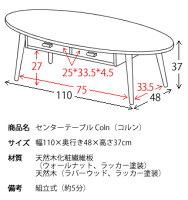 【レビューを書いて3%OFF♪】【送料無料】『オブロンセンターテーブル』オーバル楕円形引き出し引出ローテーブルソファテーブルかわいい座卓ウッドテーブルPLANK楽天plank