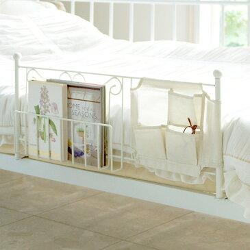 『ベッドガード』 サイドガード ベッドフェンス おしゃれ 可愛い かわいい 北欧 アンティーク風 アイアン 子供部屋 子ども部屋 寝室 ホワイト ラック付き ポケット付き