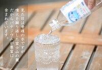 【レビューを書いて3%OFF♪】【あす楽対応】【送料無料】『富士山天然水バナジウム150500ml×24本』水天然水ミネラルウォーター清涼水自然の水富士山の水日本の水健康飲料バナジウムマグネシウムカリウムナトリウム大特価SALE激安