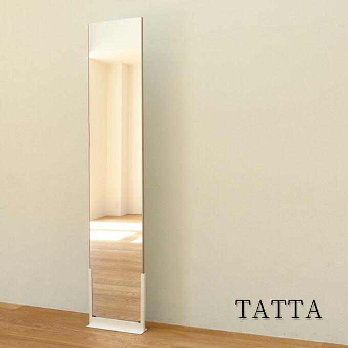 鏡, スタンドミラー  TATTA 180cm