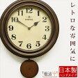 レトロ感がいい感じ♪ 日本製 振り子時計 おしゃれ掛け時計 壁掛け時計 掛時計 電波時計 電波掛け時計 木製 見やすい アンティーク調 レトロモダン かわいい プレゼント 引っ越し祝い 結婚祝い 新築祝い